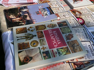 Wheaton Festival of Cultures 12/09/21