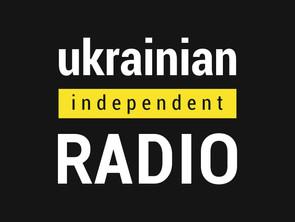 На шляху да дэмакратыі. Ukrainian Independent Radio