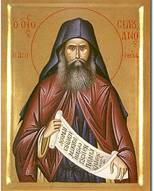 Akathist to St. Silouan the Athonite