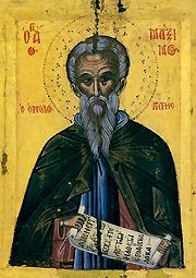 Small Compline to St. Maximus