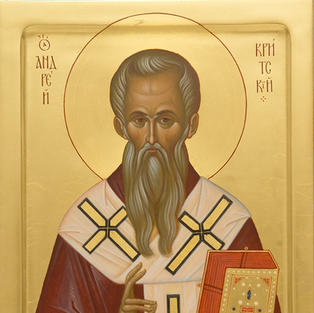 Great Lent Compline