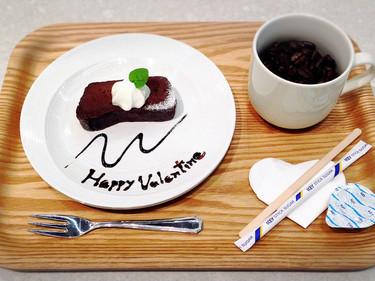 ヴァレンタインには濃厚なガトーショコラを