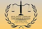 אתר הבית של עורך דין שלמה אסרף