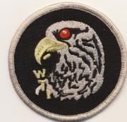 USMC WTI patch