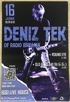 Poster - DT - China