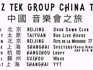 Deniz Tek is touring in China!