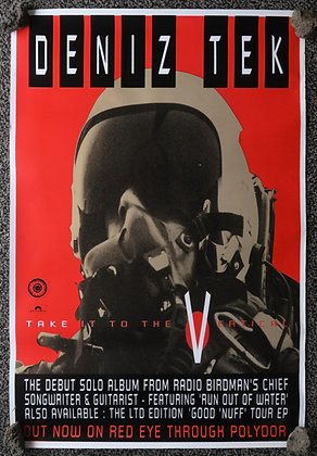 Poster A1 - DT 1992 Vertical promo