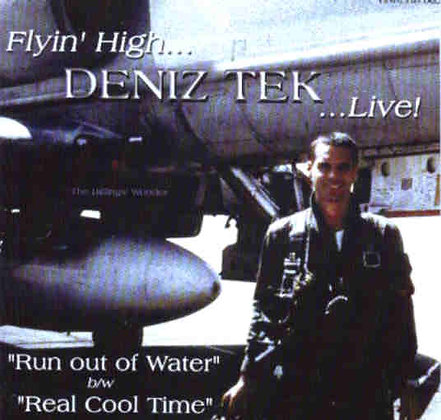 Vinyl 7''- FLYIN' HIGH