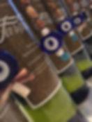 nazarlıklı-kücük-şişe-aralık2016.JPG