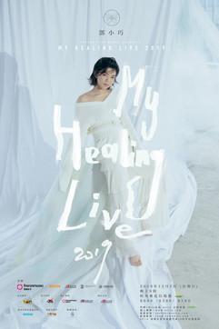 鄧小巧 My Healing Live 2019 Poster