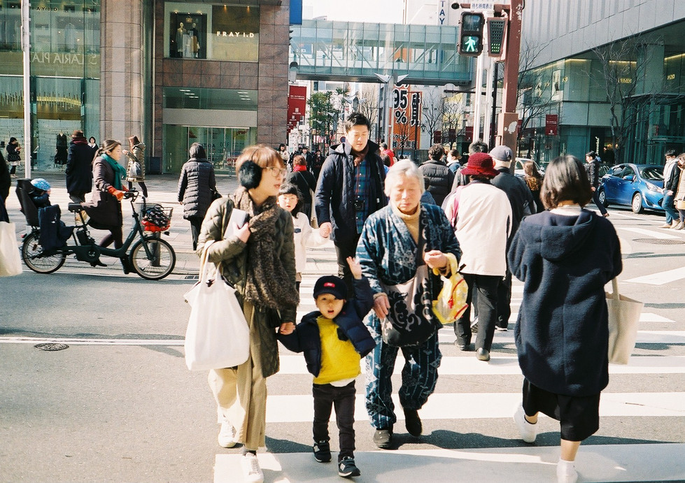 JAPAN WITH FAMILY