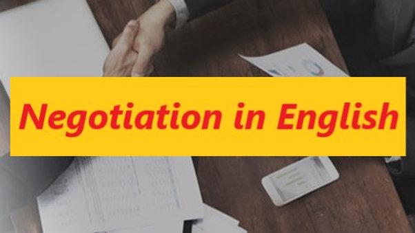 交渉英文能力アップサポート English Negotiation Writing Course