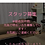 Thumbnail: ホームページ設定サポート Support for setting of your website