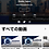 Thumbnail: 動画チャンネル設定サポート Support of setting channel for uploading video