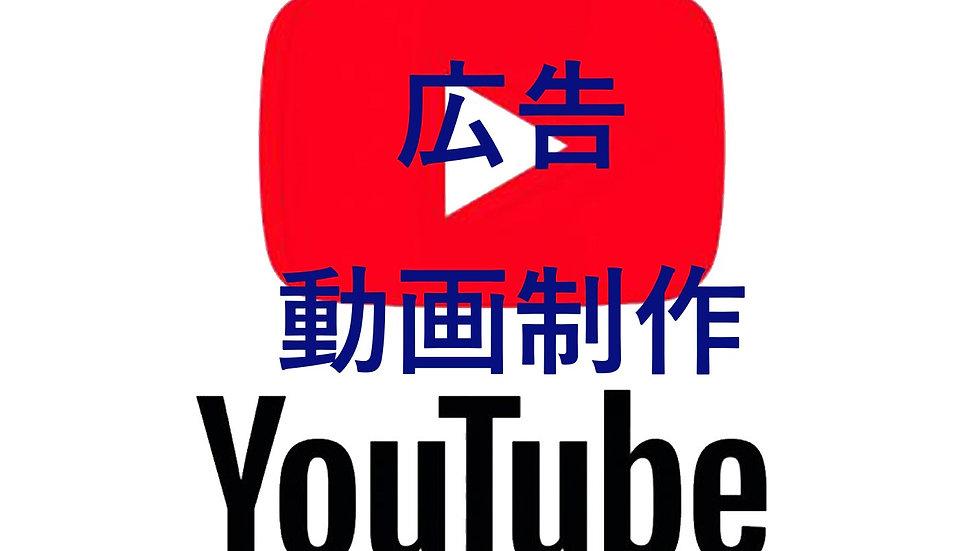 広告動画制作 Create a simple movie for uploading to YouTube