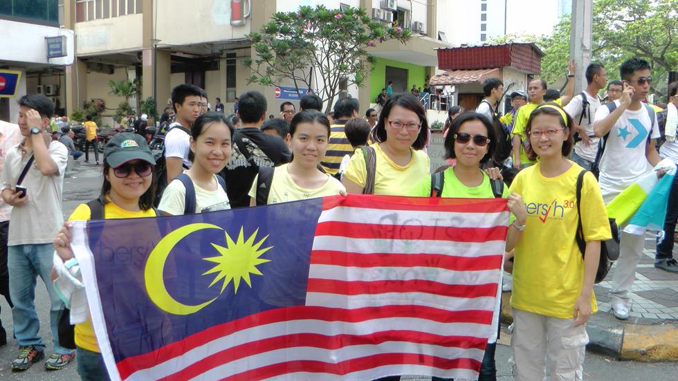 2012 Bersih