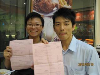 2010 New Registered Voters!