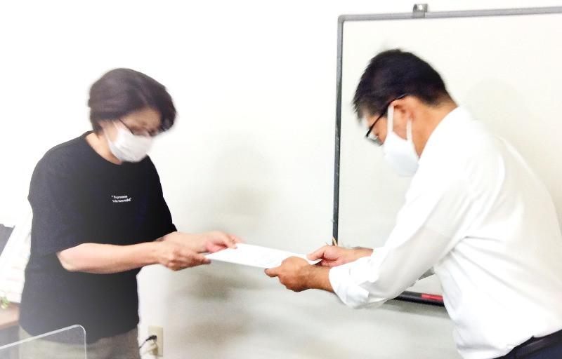 パソコン村島原教室