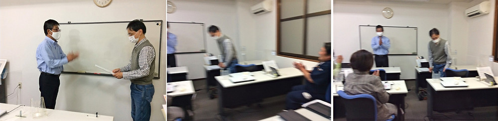 パソコン村島原洋室