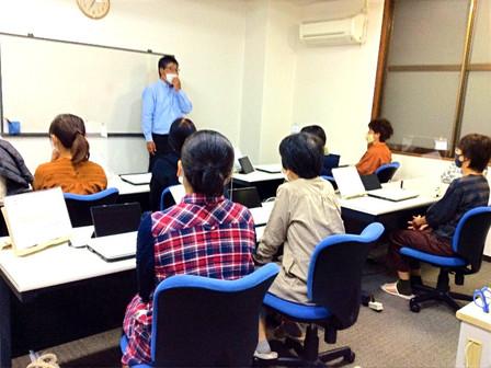パソコン村島原教室 委託訓練修了式