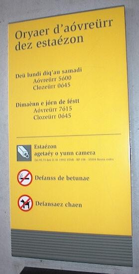 Signalétique bilingue