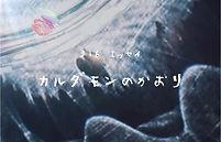 S__6602768.jpg