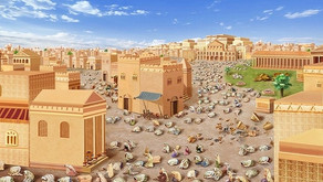 Nineveh . . . The now word for America