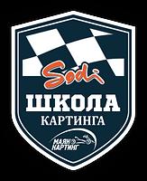 Лого школа.png