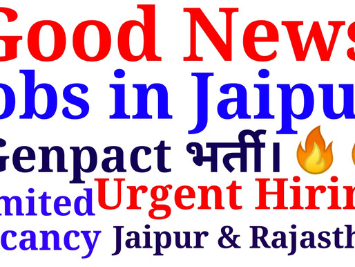 Jobs in Jaipur in Genpact  2021 for various posts| Private Jobs in Jaipur 2021| Specialnaukri