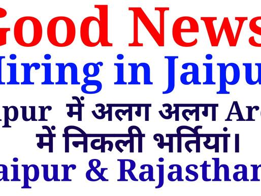 Private Jobs in JVVNL in jaipur| Meter Checking | Private Jobs in Jaipur| Specialnaukri