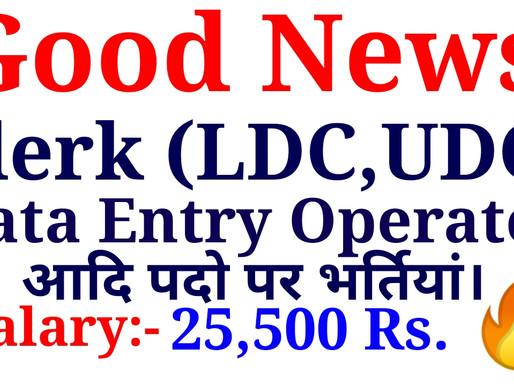 BECIL Clerk(LDC,UDC) Vacancy 2020-21 for 10 pass apply online form|