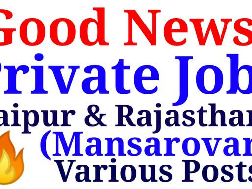 Hiring in VIKALP in Jaipur (Mansarovar)| Private Jobs in Jaipur| Salary:- 12,000 – 15,000 rs.|