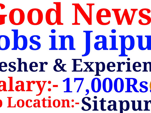 Hiring in Jaipur for Verification Expert Post Both Fresher & Experienced| 17,000Rs. | Private Jobs