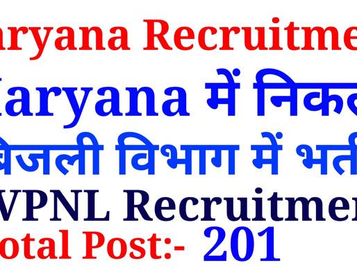 Haryana HVPNL Asst Engineer Recruitment 201 Post Haryana Vidyut Prasaran Nigam Limited Specialnauki