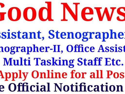 NBT Jobs Notification 2021 @Application Form Editor, Asst, Accountant, Steno, Librarian, Translator