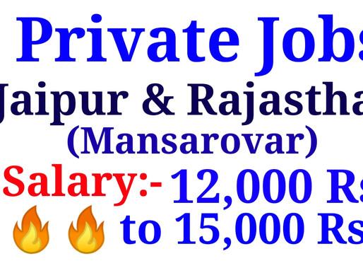 Calling jobs in Jaipur VAKALP  Customer Support Executive Private Jobs in Jaipur   Specialnaukri