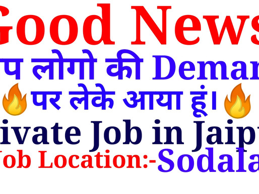 Jobs in Jaipur for Fresher /Experience for Back Office / Data Entry Job / Voice & Non-voice Process