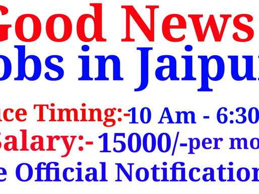 Private job in Jaipur for fresher | Vaishali Nagar Jaipur | Special Private Jobs all over India