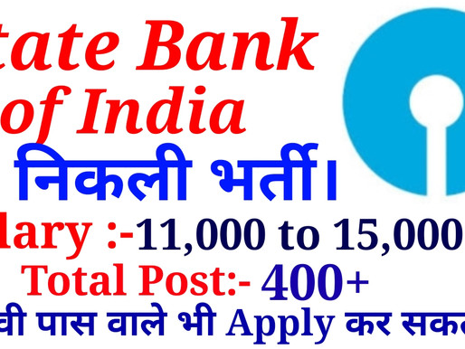 Private Jobs in State Bank of India | SBI Card Job| Jobs in SBI Bank | Specialnaukri