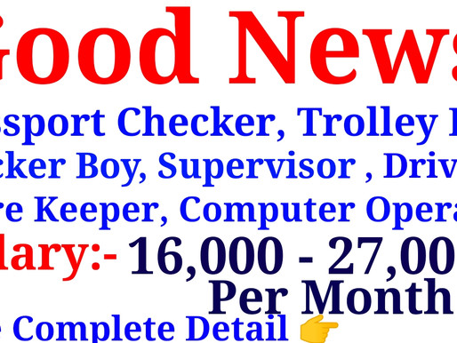 Private Jobs in Jaipur for Fresher|Passport Checker,Trolley Boy,Supervisor,Driver,Computer Operator