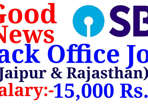 Back office Job work in State Bank of India (SBI)| Private Jobs in Jaipur| Specialnaukri