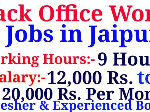 Hiring in Genpact | Back Office work |Private Jobs in Jaipur | Jobs in Sitapura Jaipur|