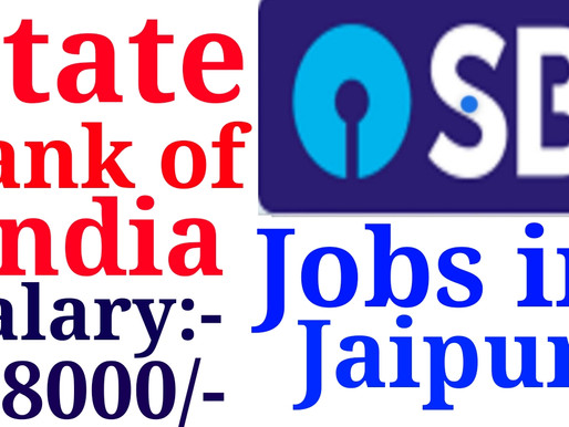 SBI Private Jobs | 12th pass private bank jobs in Jaipur | private bank jobs in Jaipur