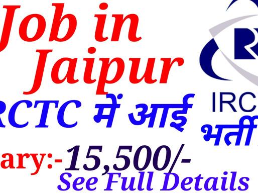 IRCTC Recruitment 2020| IRCTC Jaipur| Jobs in Jaipur| Private Jobs in Jaipur| Specialnaukri
