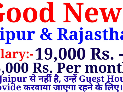 Urgently required Candidates for BPO – Jaipur (Sitapura)| 12th, Graduation| Private Jobs in Jaipur