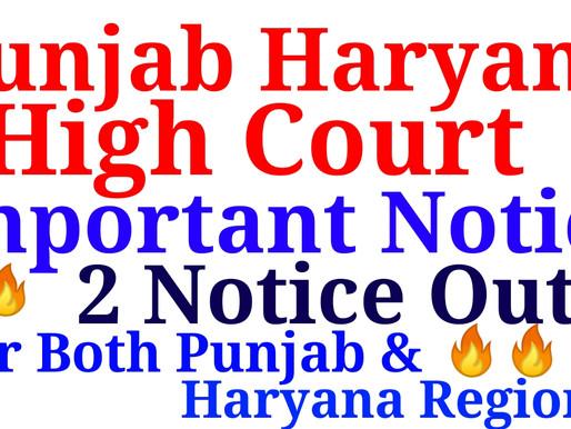 Punjab Haryana High Court 2021| List of Candidates to remove DISCREPANCIES | Specialnaukri