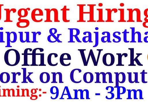 Office work BDC Centre Jaipur| Private Jobs in Jaipur in 2021| Specialnaukri