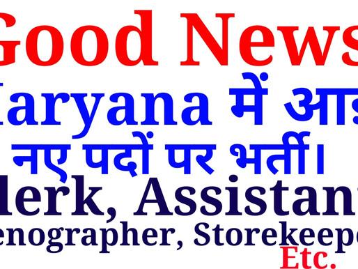 YMCA Faridabad Jobs Notification 2021 @Application Form Workshop Technician,Store Keeper,Steno,Clerk
