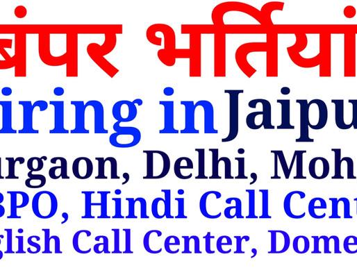 Urgent Hiring for Candidates in Jaipur, Delhi, Gurgaon, Mohali, Chandigarh for BPO, Call Centre