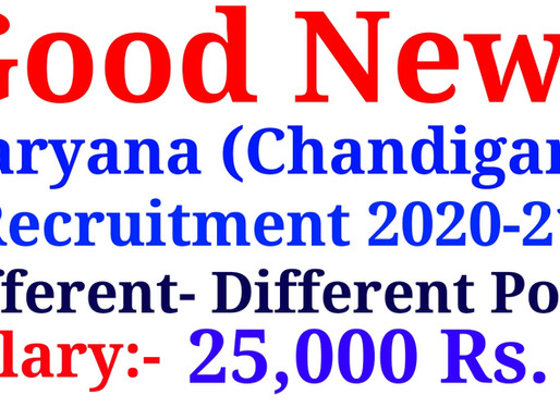 HARYANA STATE COUNCIL FOR CHILD WELFARE CHANDIGARH| ICPS Jind Recruitment